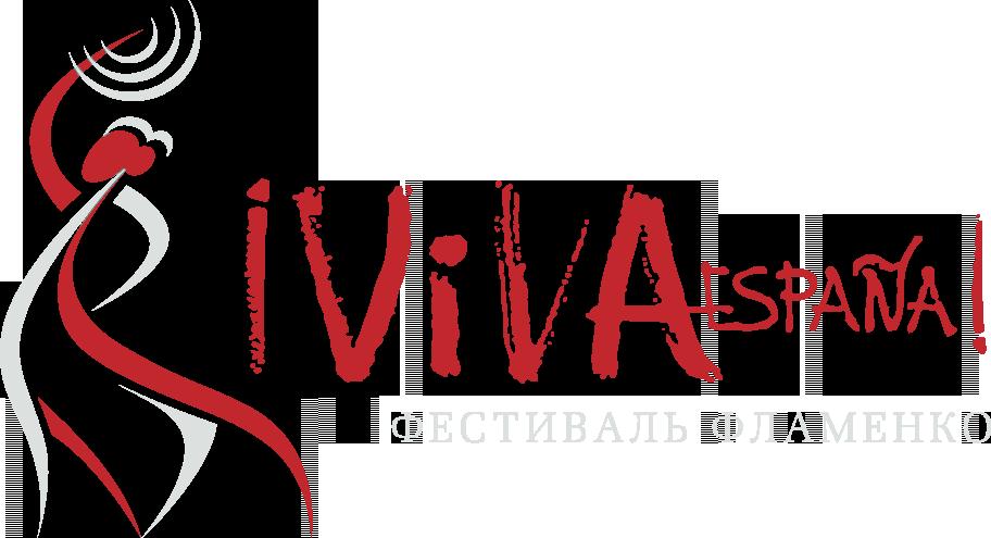 viva 1500