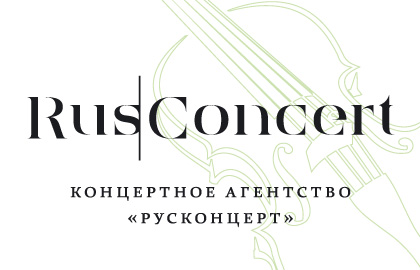 http://rusconcert.net/events
